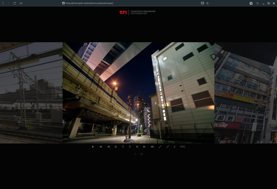 image Arc*scape Project - Urbanisme & exploration urbaine à Tokyo