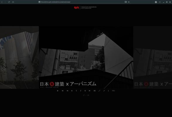 Image Arc*Scape - Project photographique