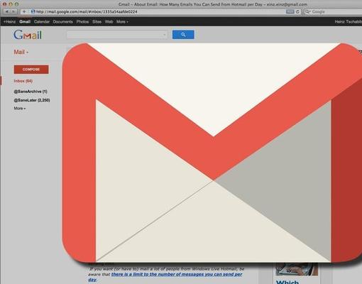Gmail et la confidentialité des échanges...