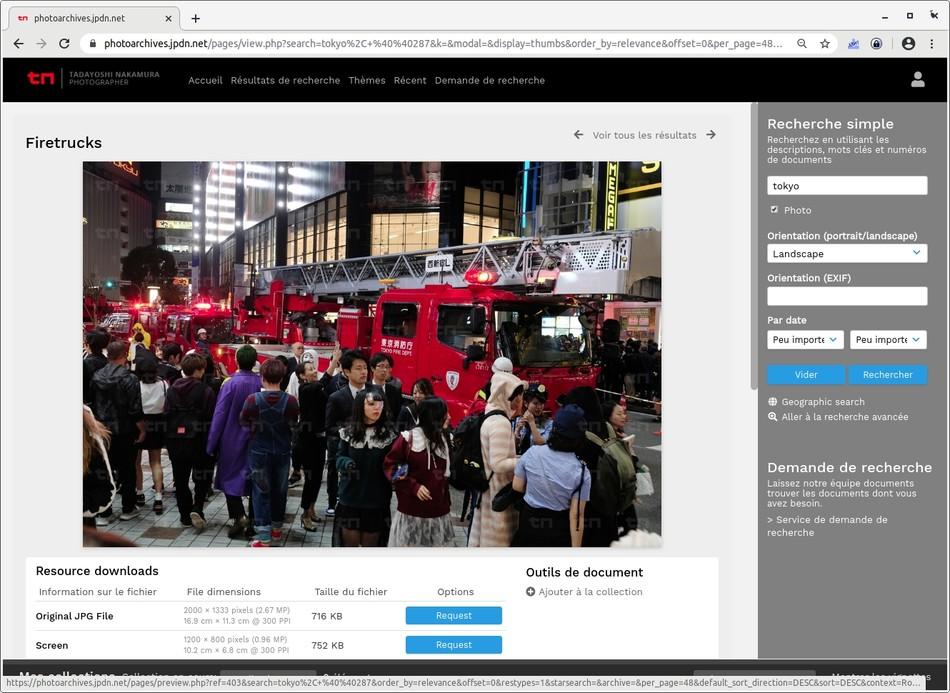 image Banque d'images open source / Demandes en ligne