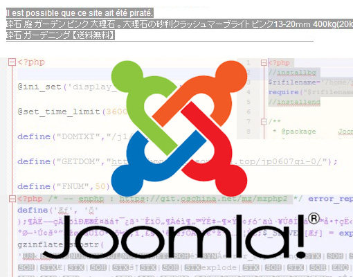 Joomla / Piratage par injection d'URL